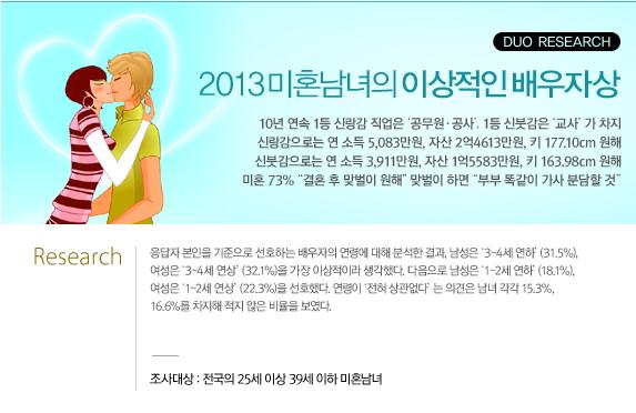 2013_title.jpg