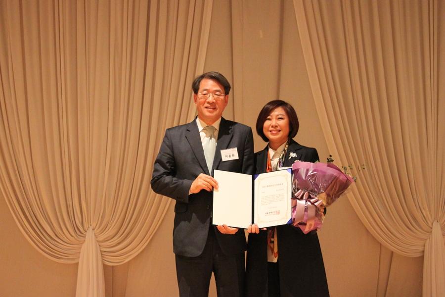 행복한중기경영대상 시상식 - 서울경제신문사장상 수상