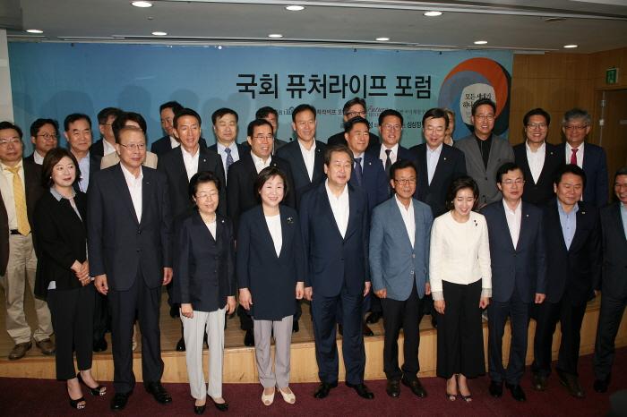 국회 퓨처라이프 포럼 2기 출범식