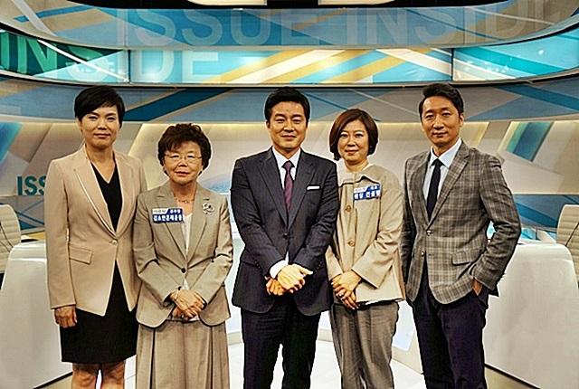 [SBS 이슈인사이드] '작은 결혼식'