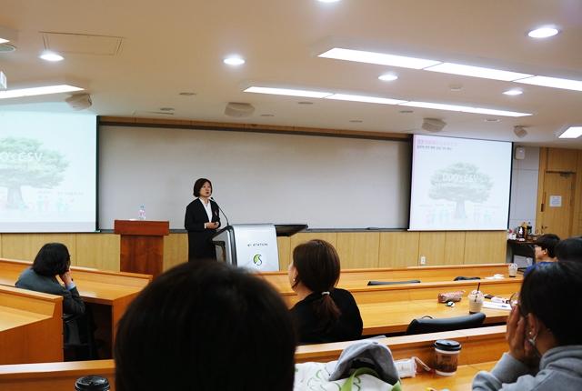 성균관대학교 '여성의 힘으로 사람을 잇다' 강연!