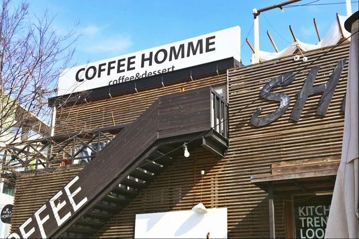 하남 검단산 분위기 좋은 카페 '커피옴므'