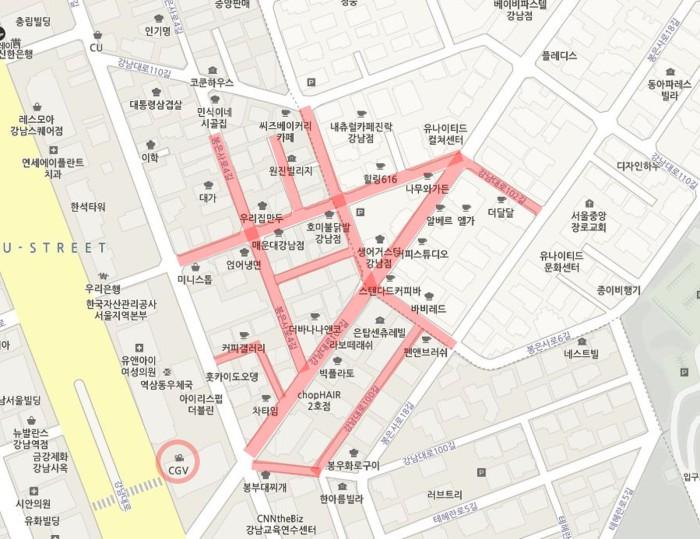 제2의 가로수길, 강남역 언덕길 데이트!