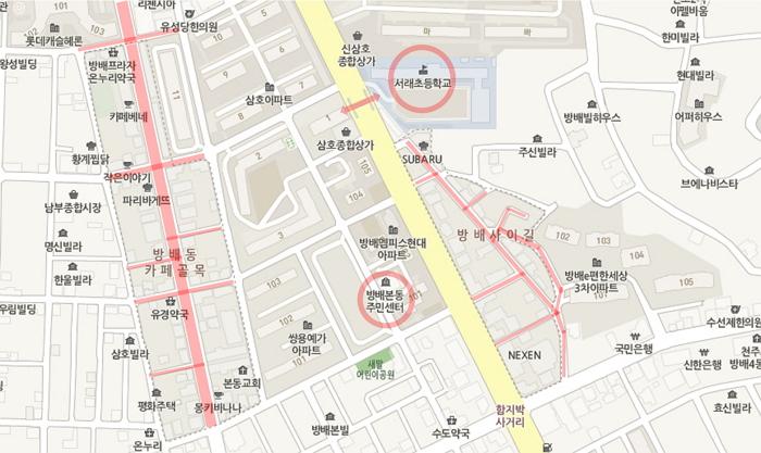방배동 카페골목~방배 사이길 소개