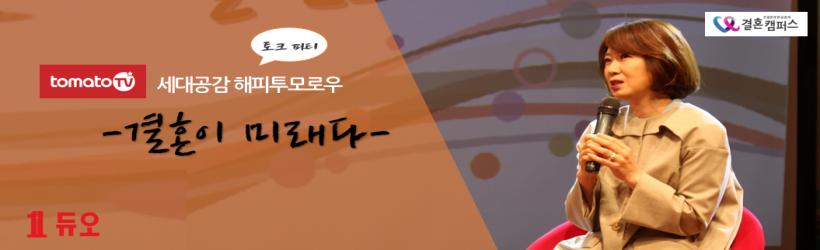 토마토TV 해드이미지 (1).png