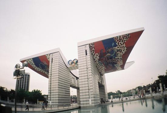 도심속의 휴양지, 올림픽공원