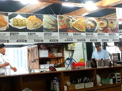 칼국수와 만두가 맛있는 강남역 맛집 ~ 북촌 손만두!