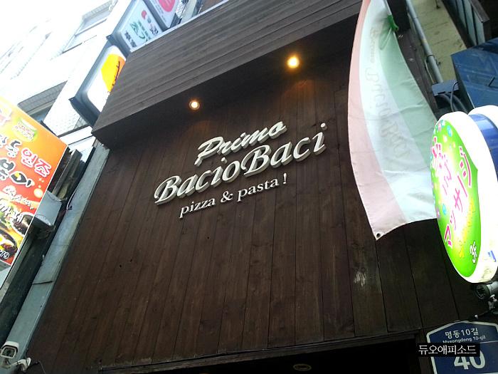 명동에서 피자와 파스타가 먹고 싶다면 '프리모바치오바치'