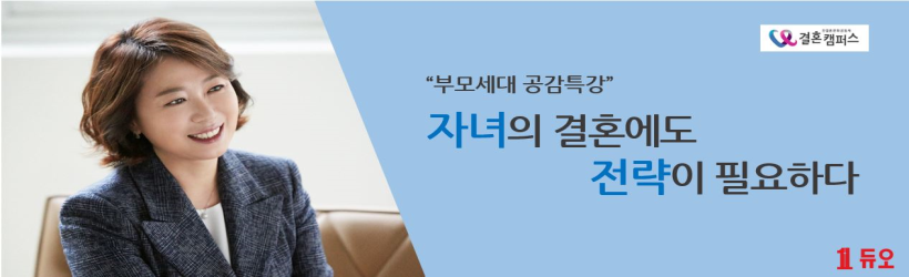20170316_송파구청_최종2222.png