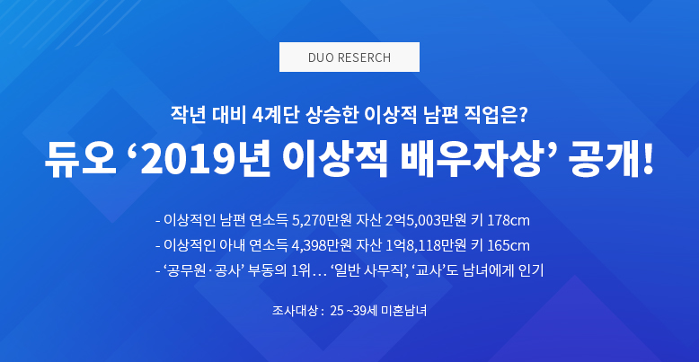 2019배우자상배너-02.jpg