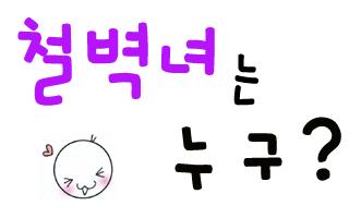 23제목~1.JPG