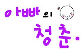 24제목~1.JPG