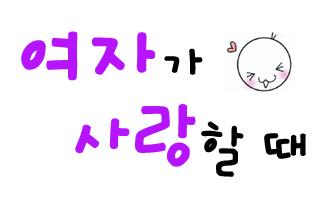 25제목~1.JPG