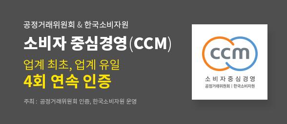 ccm-588.jpg