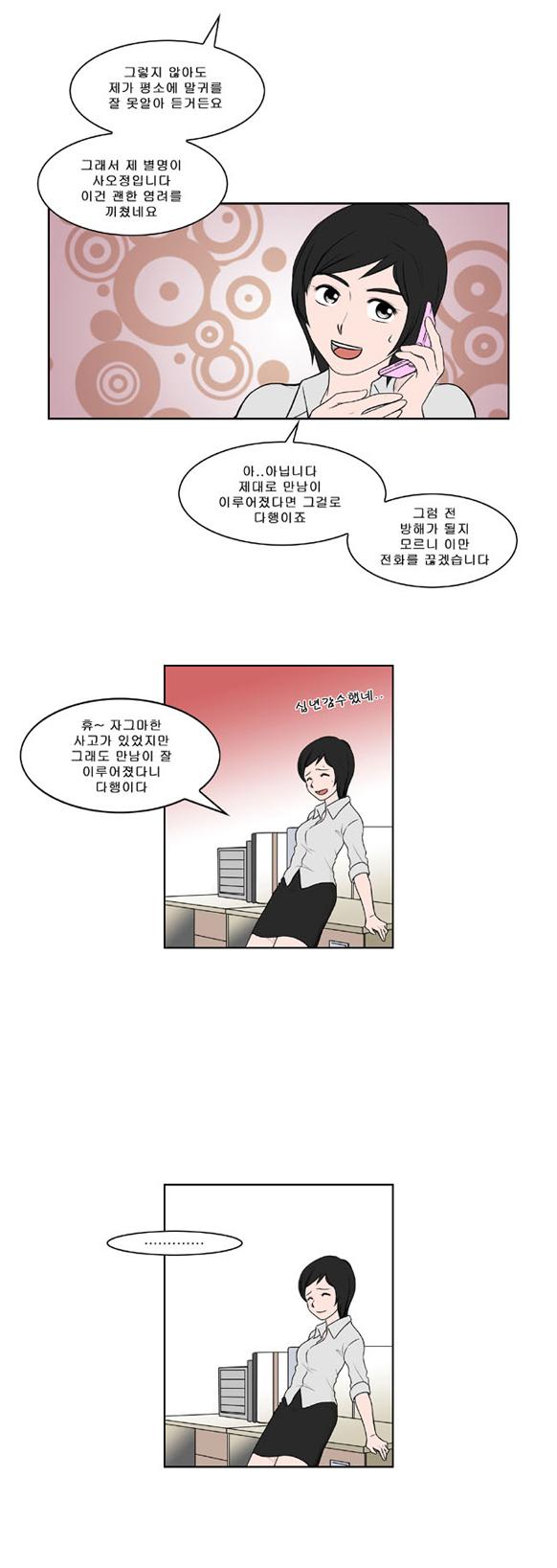 duocartoon_01_04.jpg