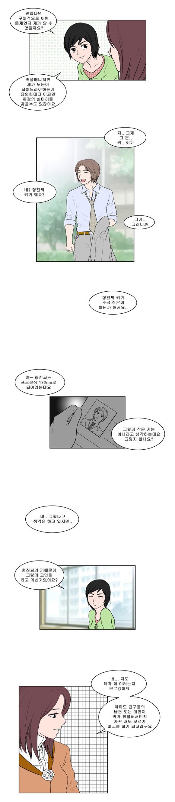 duocartoon_03_04.jpg