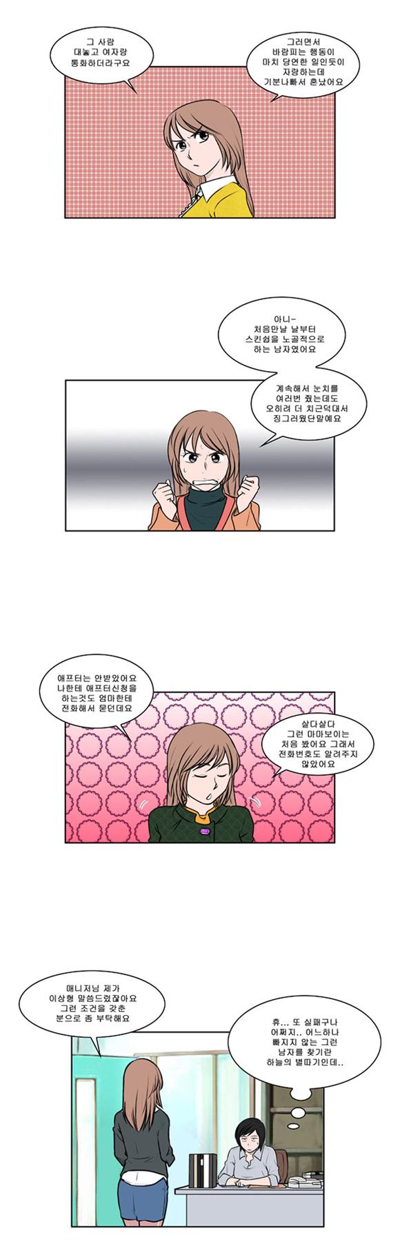 duocartoon_04_01.jpg