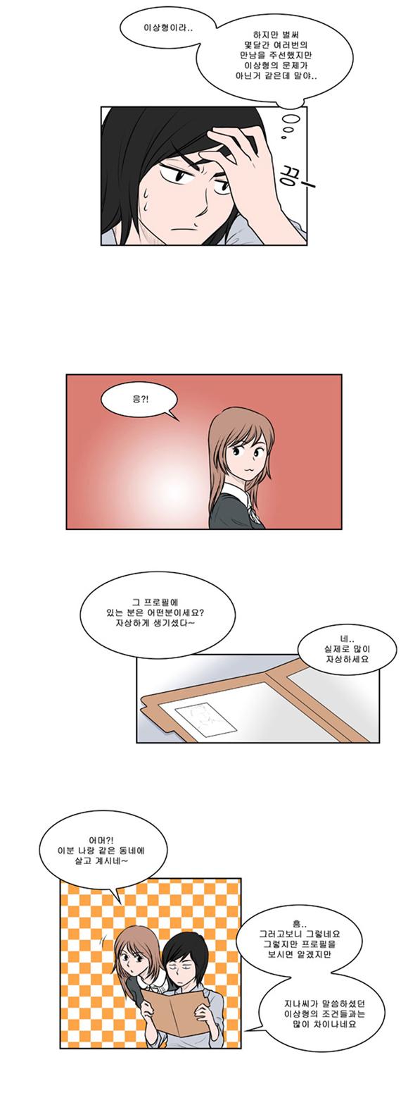 duocartoon_04_02.jpg