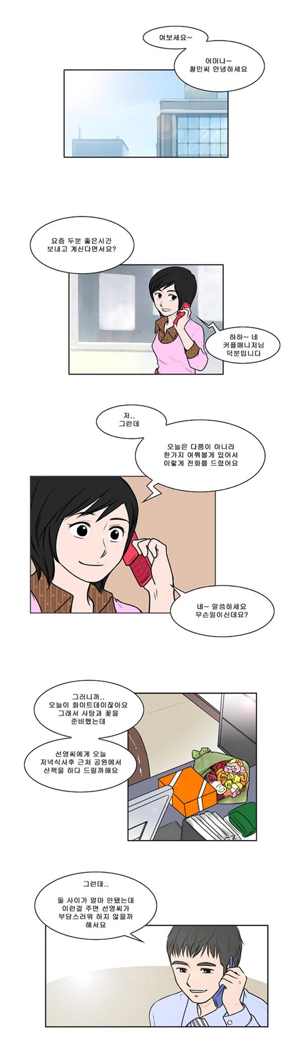 duocartoon_05_01.jpg
