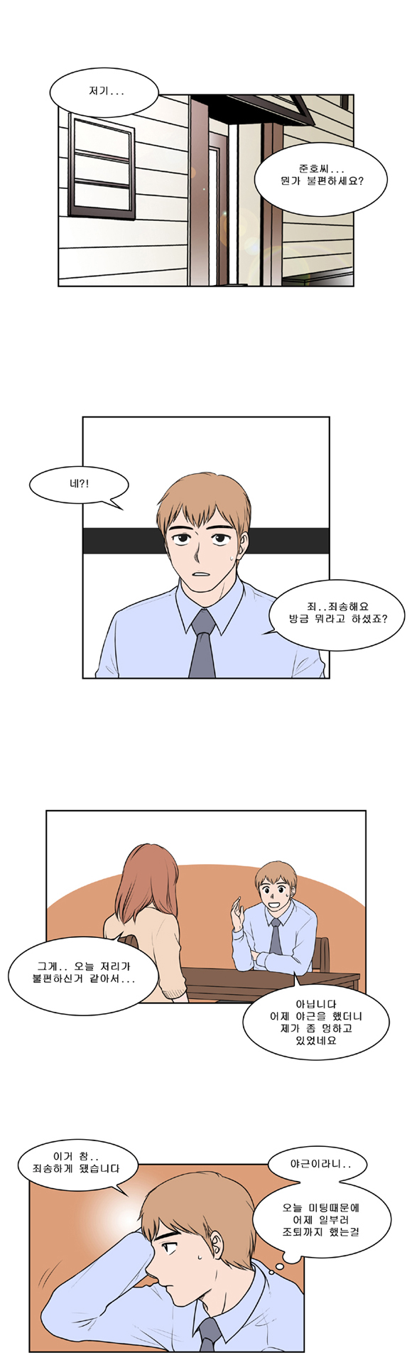 duocartoon_12_01.jpg