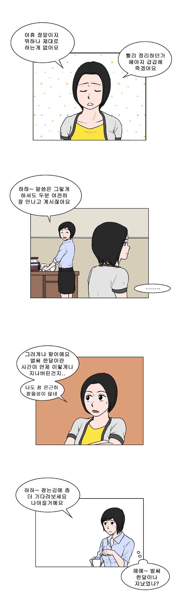 duocartoon_16_01.jpg