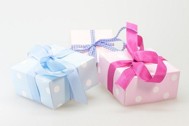 선물은 여러 번에 나눠서