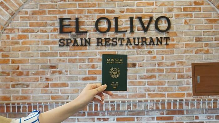 스페인 전통 레스토랑 '엘 올리보(El Olivo)'