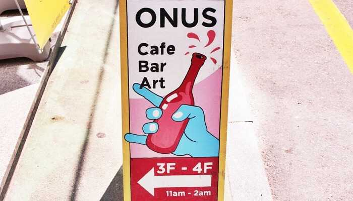 낮엔 브런치, 밤엔 펍! 루프탑 감성 카페 '오너스'