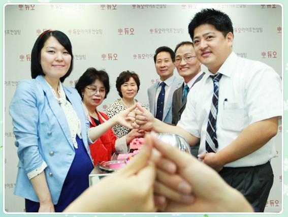 2011 제1회 '부부사랑 명예의 전당' 시상식 - 가장 닮고 싶은 부부